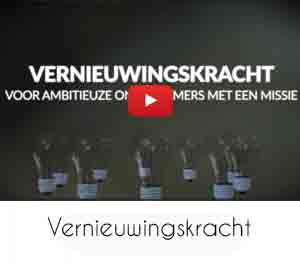 promotievideo